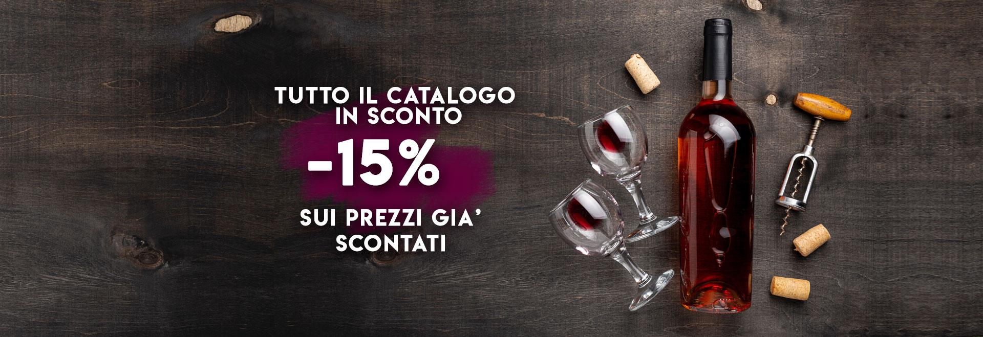 AmaWine vendita online di vini e liquori
